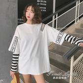 假兩件上衣 中長款長袖T恤女秋季 韓版寬鬆原宿風學生假兩件露肩條紋拼接上衣 果果輕時尚