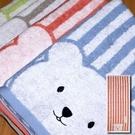 【衣襪酷】雙星 彩條紋雪白熊大浴巾(60*137cm)《海灘巾/加大浴巾/包巾/澡巾/双星》