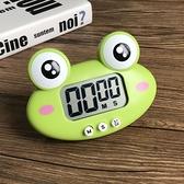 計時器 計時器廚房烘焙可愛電子定時器做題時間管理提醒器學生學習鬧鐘倒 瑪麗蘇