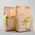 烘焙包裝 開窗紙袋綠葉中間面包袋環保食品包裝袋烘焙吐司袋100只