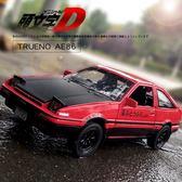 全館83折頭文字d車模 豐田AE86仿真合金汽車模型套裝男孩兒童玩具回力擺件