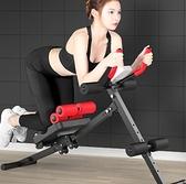 仰臥板 腹肌健身器多功能健腹板仰臥起坐健身器材收腹機家用女卷腹TW【快速出貨八折下殺】