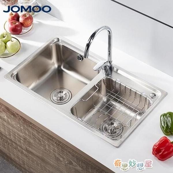 水槽水槽雙槽廚房304不銹鋼洗菜盆水池水盆洗碗盆水槽龍頭套餐【全館免運】