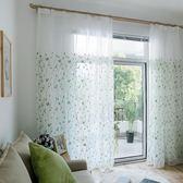 窗簾紗簾成品臥室飄窗陽台落地白色透光田園窗紗布 最後一天85折