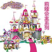 樂高玩具 啟蒙女孩積木莉婭公主兼容拼裝城堡別墅6-7-8-10歲益智玩具YGCN