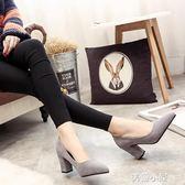 百搭工作鞋黑色高跟鞋女職業粗跟絨面單鞋尖頭中跟5cm高跟鞋女鞋『美優小屋』