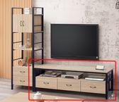 《凱耀家居》原切6尺電視櫃 110-521-2