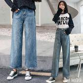 大尺碼牛仔寬褲直桶擴腿褲直筒寬鬆肥腿大褲腳牛仔闊腿褲 QQ15602『bad boy』