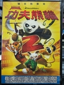 挖寶二手片-B04-正版DVD-動畫【功夫熊貓2】-國英語發音(直購價)
