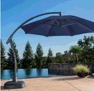 [COSCO代購] W1500309 11 呎 庭院懸臂式靛藍色遮陽傘