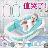 洗澡盆 小孩兒童初生嬰兒洗澡盆浴盆寶寶可折疊新生幼兒大號多功能加厚式T 多款