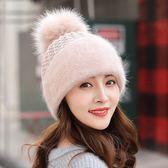 帽子女冬休閑百搭針織毛線帽冬季正韓潮兔毛帽秋冬保暖貝雷帽加厚