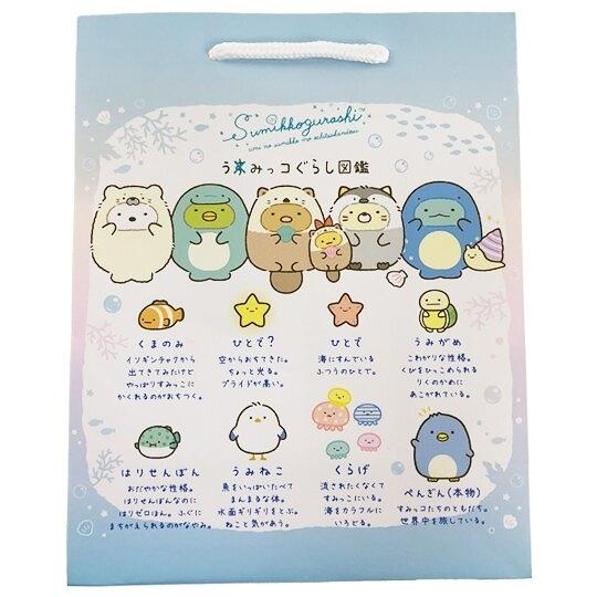 小禮堂 角落生物 直式方形手提紙袋 禮物紙袋 包裝紙袋 禮品袋 (藍 變裝) 4714551-88290