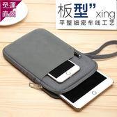 蘋果新iPad Air2保護套迷你內膽包mini4小米平板3電腦殼防摔布袋新款全包