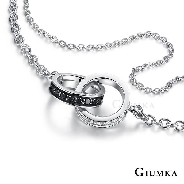 GIUMKA 雙環雙圈手鍊 珠寶白鋼 單環滿鑽 黑色 依鍊系列 贈刻字MH06023