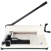 A3重型切紙刀裁紙刀可切4釐米400張加厚厚層切紙機裁紙 時尚小鋪
