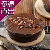 第二顆鈕釦PU. 預購-香蕉布朗尼mini cake(3吋/一盒,共四盒)EF9020029【免運直出】