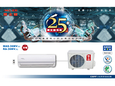 ↙0利率↙ MAXE萬士益 6-7坪 R410a 1級省電 變頻冷暖分離式冷氣MAS-36MV/RA-36MV【南霸天電器百貨】