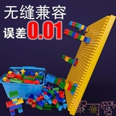 玩具益智兒童積木多功能塑料大顆粒寶寶拼裝拼插【聚可愛】