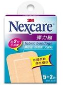 【3M Nexcare】 彈力繃 7片/盒