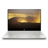 【綠蔭-免運】HP 13-ah1036TX/5MV00PA 13吋 家用筆記型電腦(璀燦銀)