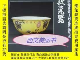 二手書博民逛書店【罕見】1998年出版,1版1印 Rare Marks on C