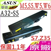 ASUS 電池(原廠)-華碩  M5,M500n,S7,S52n,M5n,M5a,M5Ae,M5600n M5200n,S5200,S5000,Z35h,Z35L, A32-S5