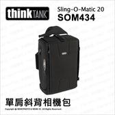 Thinktank 創意坦克 Sling-O-Matic 20 SOM434 單肩斜背包 【6期刷卡免運】 相機包 旅行包 薪創