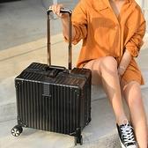 行李箱 行李箱輕便旅行箱萬向輪鋁框拉桿箱女男小型18登機密碼皮箱子20寸