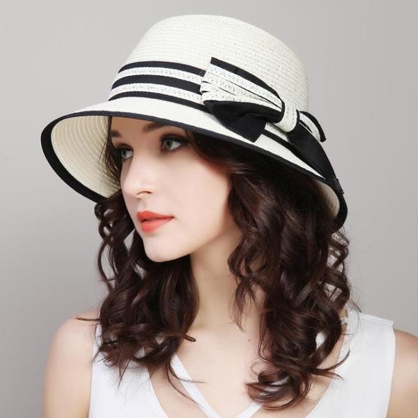 帽子女夏天韓版百搭草帽沙灘帽防曬太陽帽可折疊遮陽帽漁夫帽盆帽 夢幻小鎮