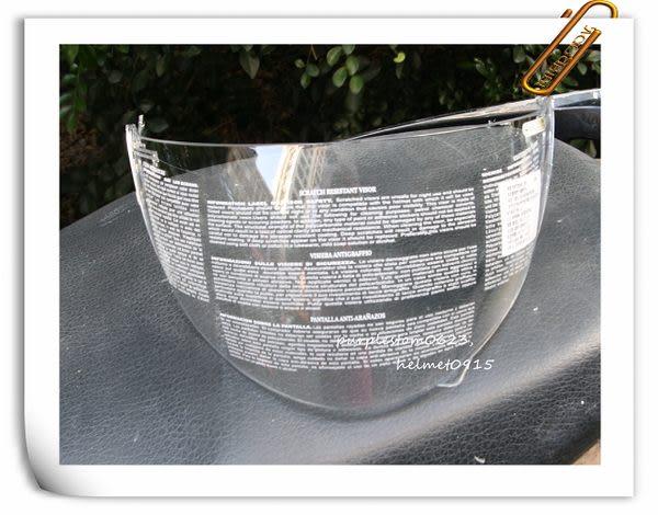 ZEUS瑞獅安全帽,ZS3100,ZS3000A,ZS3500 專用鏡片
