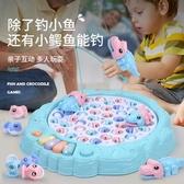 兒童電動釣魚玩具池磁性小孩4益智男孩女孩1-2-3禮物一歲寶寶套裝 蘑菇街小屋