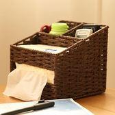 遙控器收納盒手機分格儲物筐辦公桌面客廳茶幾書桌紙巾盒編織籃子 Ic467『伊人雅舍』