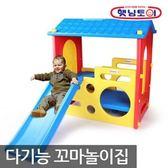 韓國【HAENIM TOYS】遊戲玩具屋 DS-704