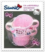 ♥小花花日本精品♥Hello Kitty 紙杯水杯茶杯有柄架大臉造型蝴蝶結坐姿吸手指三入組 57034300
