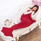 毛毯 懶人毯-人魚尾巴仿羊絨針織毯子7色...