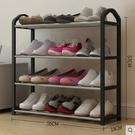 簡易多層經濟型家用宿舍鞋架防塵收納鞋櫃省空間塑料門口小鞋架子ATF 艾瑞斯居家生活