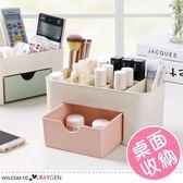 多功能居家辦公抽屜式分格桌上收納盒 儲存盒