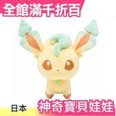 【葉伊布 / 葉精靈】日本 神奇寶貝 寶可夢 娃娃 口袋妖怪【小福部屋】