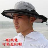 防蚊帽夜釣防蟲防蚊帽釣魚防曬帽子男女防蜂帽戶外遮陽帽可折疊 貝兒鞋櫃