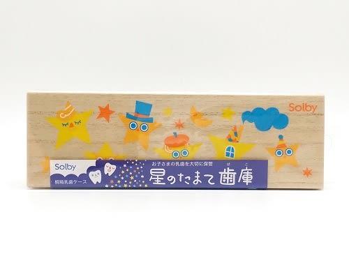 日本 solby桐木乳牙保存盒-星星 (7957) -超級BABY