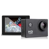MOIN摩影 Full HD運動汽機車多用防水攝影機 M6S