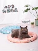 萌寵兒 夏季貓狗冰墊涼席涼墊冰窩 物理降溫貓狗窩寵物冰窩冰墊 芊惠衣屋