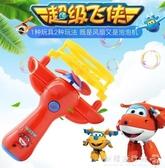兒童電動泡泡機器玩具吹泡泡水補充液全自動泡泡槍魔法棒大泡泡機 歐韓流行館