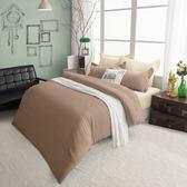 絲光精梳棉 雙人4件組(床包+被套+枕套) 純粹系列-Double拿鐵 BUNNY LIFE