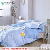 ✰吸濕排汗法式柔滑天絲✰ 雙人加大6尺薄床包兩用被(加高35CM)《波希米亞》