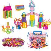 聰明魔術棒塑料拼插拼裝積木1-3-4-6-7-10周歲男孩兒童益智力玩具【限量85折】
