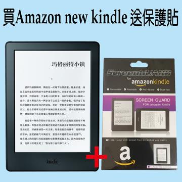 現在買就送保護貼 amazon New Kindle 最新發表 亞馬遜 電子書閱讀器 6吋 朗讀.字典.更輕巧