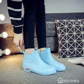 韓國甜美學生雨鞋女短筒套鞋雨靴時尚切爾西水鞋防水防滑舒適膠鞋 美斯特精品