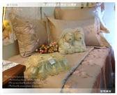 (法國原裝)典藏系列-『浪漫滿屋』高級六件式床組(紫色)5*6.2尺